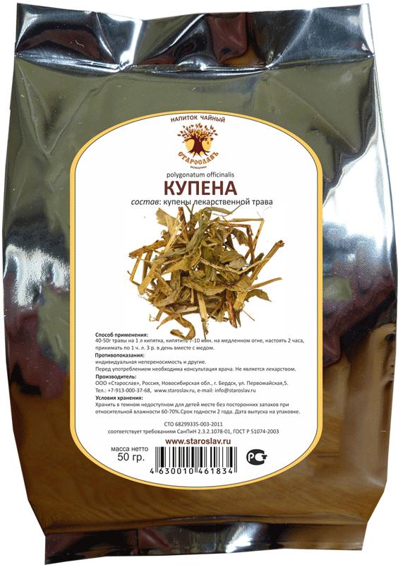 Hot long legs